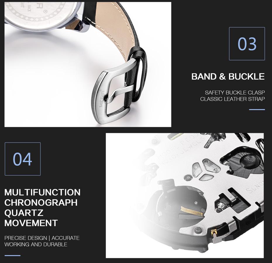 watches (7)