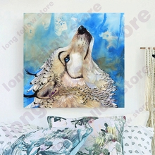 Watercolor Beautiful Wolf Looking Up at the Sky Painting Canvas Wall Art Print Animal Artwork Picture for Living Room Decor