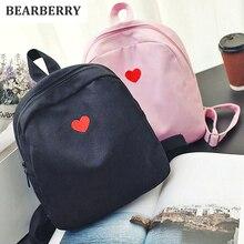 Золотарник 2017 модная женская текстильная рюкзаки прекрасные вышивки туристические рюкзаки для девочек школьные сумки для подростков MN553