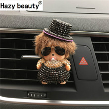 Hazy beauty new pattern outlet perfume With a hat  sunglasses Kiki air port vehicle Perfume  Car-styling Interior Accessories