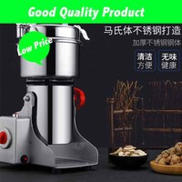 NEW 700G 110V/220V Food Grade Martensitic Stainless Steel Mill Powder Swing Type Herb Mill Grinder Pulverizer Flour