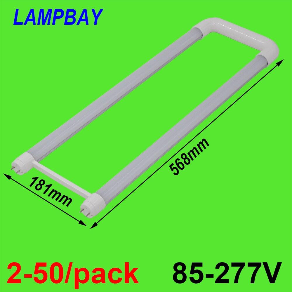 2-50/paquet en forme de U Tube de LED lumière 2ft 20 W T8 G13 bi-pin ampoule de modification lampe fluorescente travail en existe luminaire 110 V-277 V