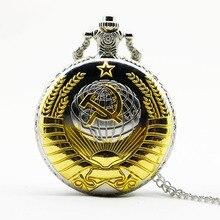 Vintage hoz martillo estilo de cuarzo reloj de bolsillo de las mujeres de los hombres de bronce antiguo colgante de collar para regalo
