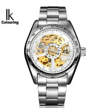 Ik watches for automatic mechanical male table double faced cutout men s watch casual fashion watch
