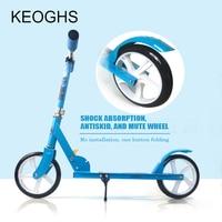 adult children scooter baby foldable PU big 2 wheels bodybuilding outdoor all aluminum shock urban campus transportation