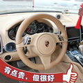 Steering wheel cover hand sewn leather cover turn wool anti velvet modification for Porsche panamera  911 Boxster  Macan