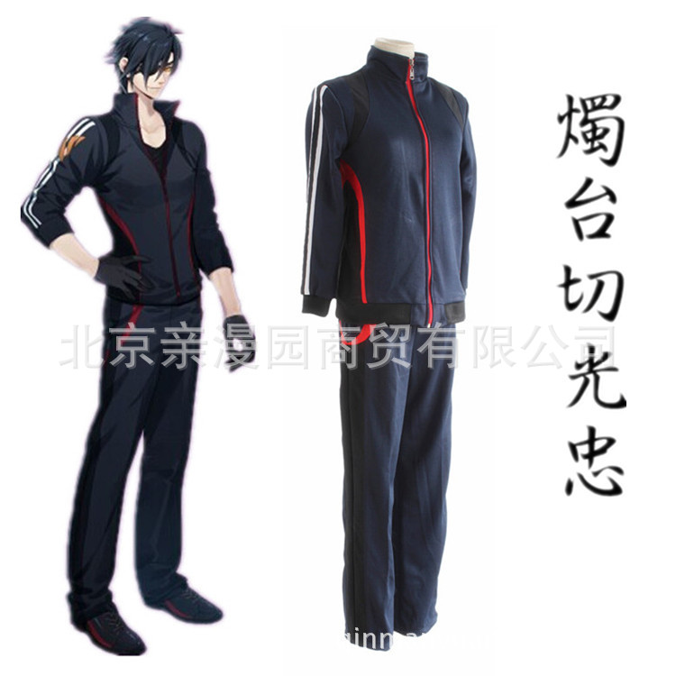 Touken Ranbu Online Shokudaikiri Mitsutada Cosplay Costume Daily Dress Student Uniform Free shipping Shirt+Pants