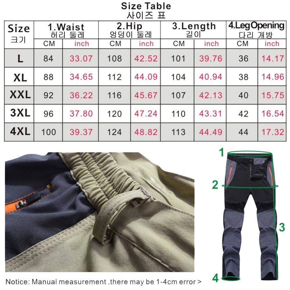 quick dry outdoor pants 05