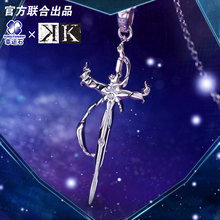 K Project Anime Necklace Pendant Silver 925 Sterling Manga Role Isana Yashiro Model Figure Fashion Jewelry