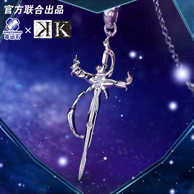 K projet Anime collier pendentif argent 925 Sterling Manga rôle Isana Yashiro modèle Figure bijoux de mode