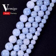 Круглые бусины синего ангелита россыпью для изготовления ювелирных