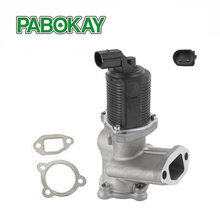 Клапан EGR для Fiat Doblo Cargo 1,3 D Multijet [2004-2010] 55184651 93177422 93196798 93189335 55201144(China)
