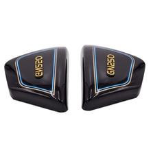 1 пара правого и левого каркаса боковые крышки панели для мотоциклов части Gn 250 Gn250 Gn250 мотоцикл части черный