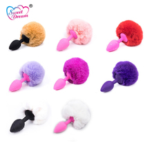 Sweet Dream Silicone Butt Plug Rabbit Tail Anal Plug Chuzzle Fluffyball Sex Toys for Woman Sex