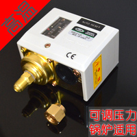 Adjustable High Temperature Boiler Steam Pressure Switch Controller Automatically Gas Liquid Water HS210 02