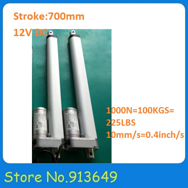 Factory sales !12v DC electric linear actuator 700mm -1000n=100kgs=225lbs -1PC