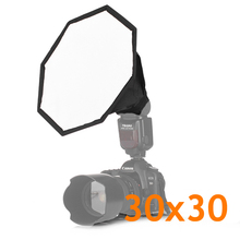 Pro Universal 30cm SoftBox Octagon Flash Diffuser For External Flash Speedlite Camera & Photo Accessories Factory Direct