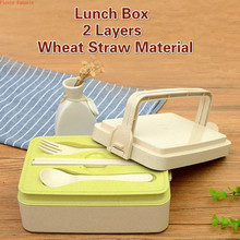 2 or 3 layers wheat straw lunch box tableware portable High temperature120C no odor safe and healthy Multi color Mashup