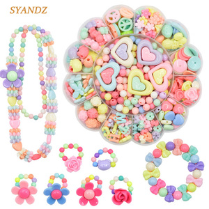 Fashion Toys For Girl Colorful