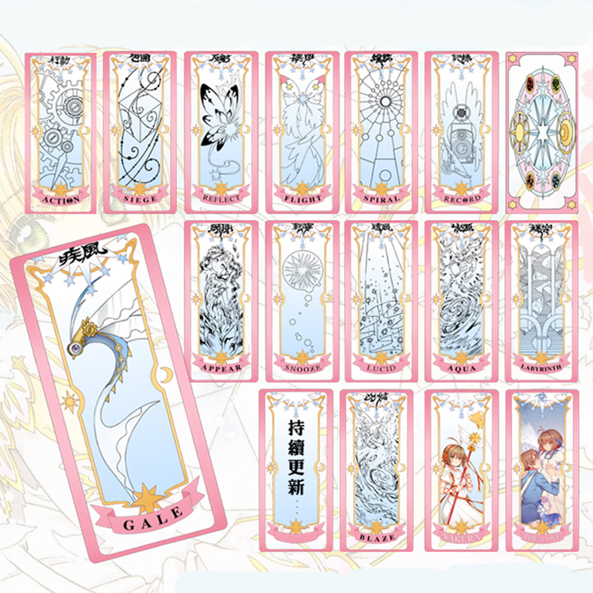 Humorous Japanese Anime Card Captor Kinomoto Sakura Tarot Cards Clear Card Cardcaptor Transparent Acrylic Magic Clow Cards Cosplay Props At Any Cost Novelty & Special Use Costumes & Accessories
