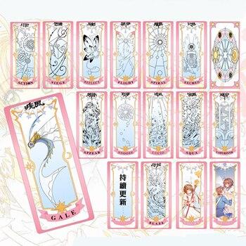 Tarjeta de Anime japonesa Captor Kinomoto Sakura Tarot tarjetas de tarjeta transparente Cardcaptor de acrílico transparente Magic Clow tarjetas Cosplay Props