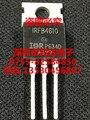 10 pçs/lote NOVO IRFB4610 TO-220 100 V 73A IC
