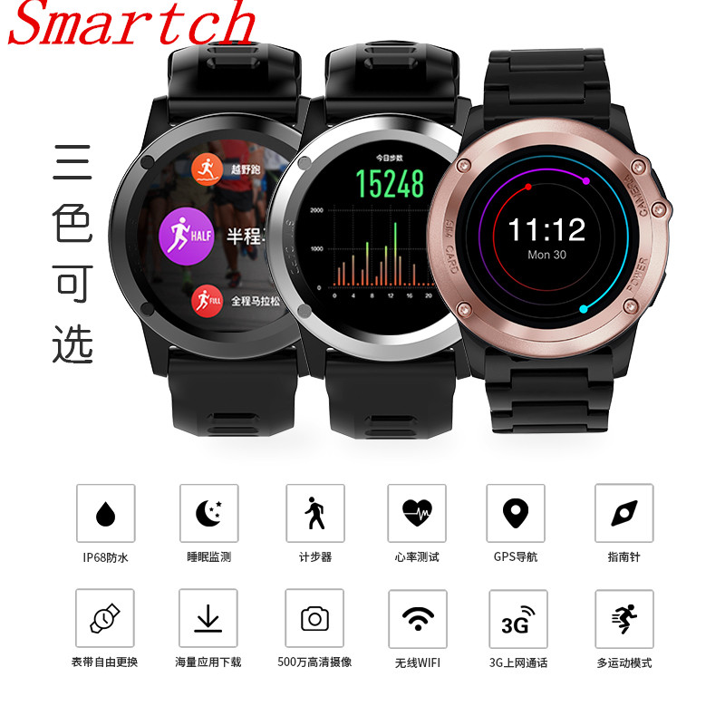 Smartch H1 Smart Watch MTK6572 IP68 Waterproof 1.39inch 400*400 GPS Wifi 3G Heart Rate Monitor 4GB+512MB For Android IOS Camera smartch 3g s1 smart watch phone 521mb 4g bluetooth4 0 android 5 1 smartwatch with wifi gps google map heart rate monitor wearabl