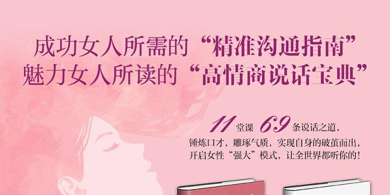 temperamento Feminino sociais livros falam eloqüência livros para o presente da mulher