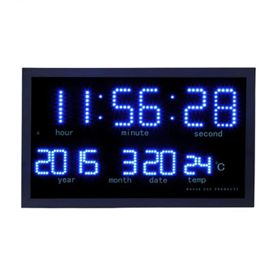 Large Digital Wall Clock Modern Design With Year