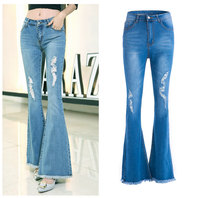Womens Flare Jeans Wide Leg Ripped Denim Pants Elegant Office Lady Retro Bell Bottoms Jean Female Stretchy Maxi Skinny Trousers