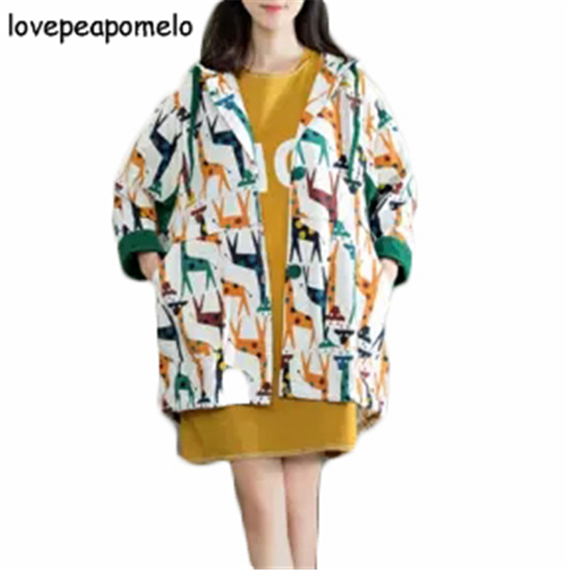 New Autumn Winter Windbreaker Casual Big Size Women's Overcoats Loose Large Size Female Outerwear Patchwork Print   Trench   J513