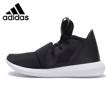 Original New Arrival 2017 Adidas Originals  Tubular Defiant T Women's Skateboarding Shoes Sneakers