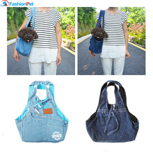 New Fashion Two Colors Pet Supplies Dog Cat Bag Jeans Carrier for Traveling and Walking