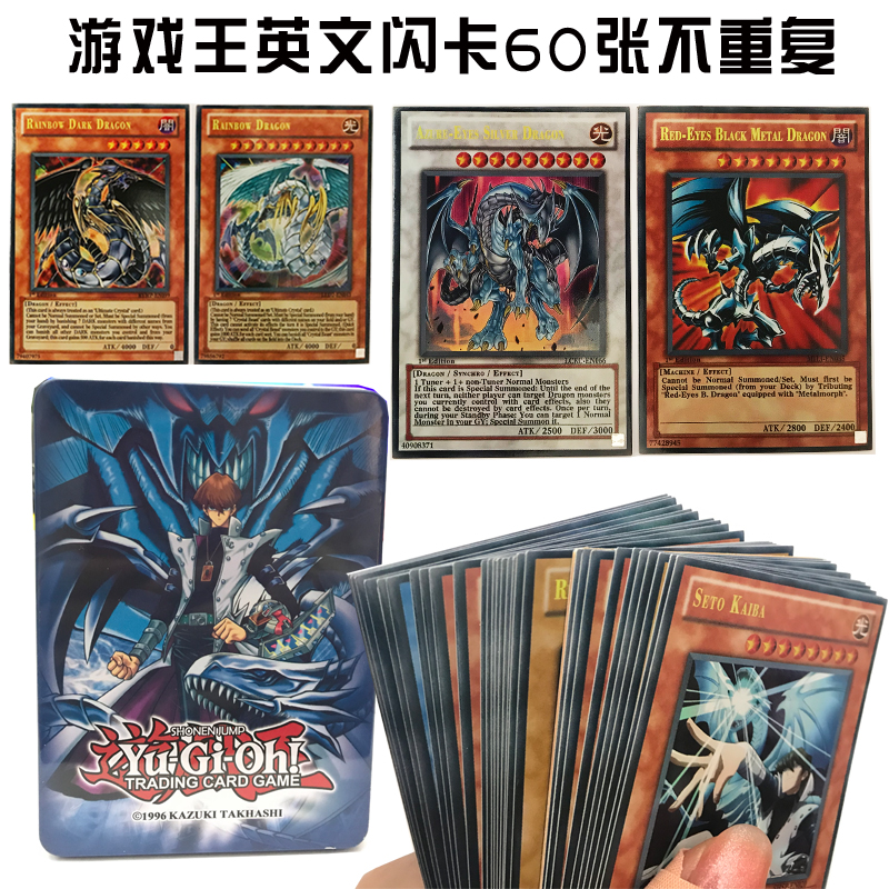 60PCS/Set English Yugioh Cards With Beautiful Metal Box Collection Card Yu Gi Oh Game Paper Cards Toys For Children Adult Gift