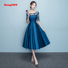 DongCMY Neue Ankunft 2020 Kurze Bule Farbe Prom Kleid Elegante Partei Frauen Abendkleider