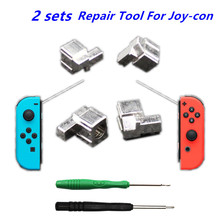 2 Sets NS Joy Con Metal Lock Buckles for Nintend Switch NX Joy-Con Controller Repair Tool Kit Replacement Parts w/ Screwdrivers maotewang 7 tft lcd wired video door phone visual video intercom speakerphone intercom system with waterproof outdoor ir cam