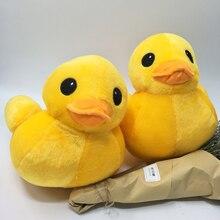 30cm Cute Yellow Duck Short Plush Toys Stuffed Animal Duck Soft Plush Doll Toy Children Girls Gift Baby Toys