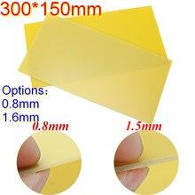 300x150 мм Сделай Сам желтый Стекловолоконный лист эпоксидной смолы шаблон доска для FR4 стекловолокна для дома DIY ремесло поставки