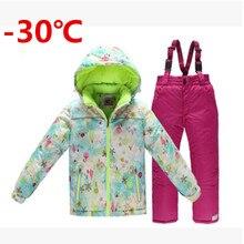 -30 filles ski costumes enfants épaississement chaud vêtements ensemble neige veste + salopette 2 pcs little big filles habits de neige top qualité