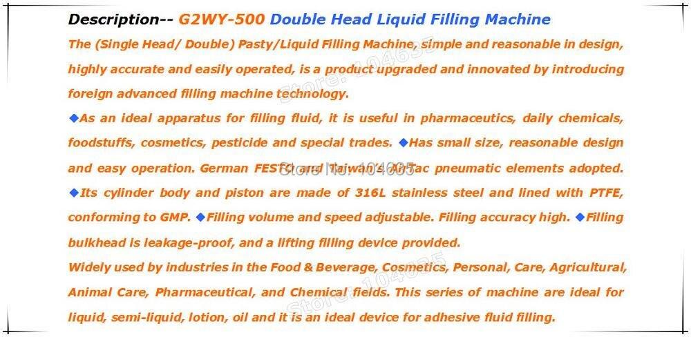 ( ^ ^)っ50-500 мл 2016 горячие продажи двойной головкой ...