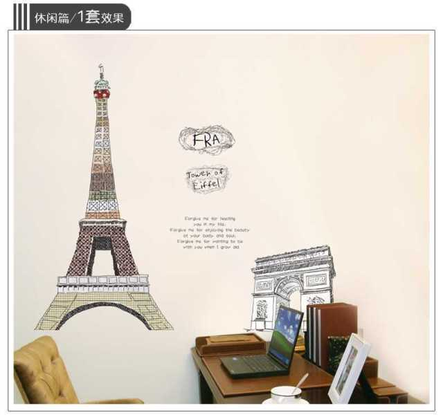 Paris Decals Wall Art aliexpress : buy graffiti paris eiffel tower wall sticker for