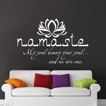 Sticker mural autocollant Namaste