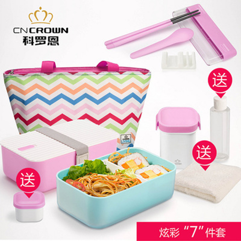 Fashion Portable Box Picnic Lunch Microwave Heating Simple Plastic Lid Plate Seal Set With Handbag Seven