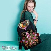 Новый 2017 большой Ёмкость в национальном стиле женские рюкзак Вышивка рюкзак Лидер продаж Мия бренд