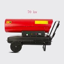 Теплый воздуходувка подогреватель мазута 70kw большой мощности промышленный дизельный нагреватель горячевоздушная сушильная печь двойной экран дисплея WX-70A