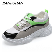 JIANBUDAN/ Summer sneakers Womens outdoor casual shoes Thick-soled breathable walking Breathable Female running