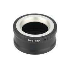 ALLOET новое переходное кольцо для крепления камеры кольцо-адаптер M42-NEX для объектива M42 SONY NEX E NEX3 NEX5 NEX5N Fujifilm EBC Fujinon
