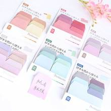 60 sheets/pack Kawaii Watercolor Japanese Gradient Color Indexes Memo Pad Sticky Notes Bookmark School Office Stationery Supply