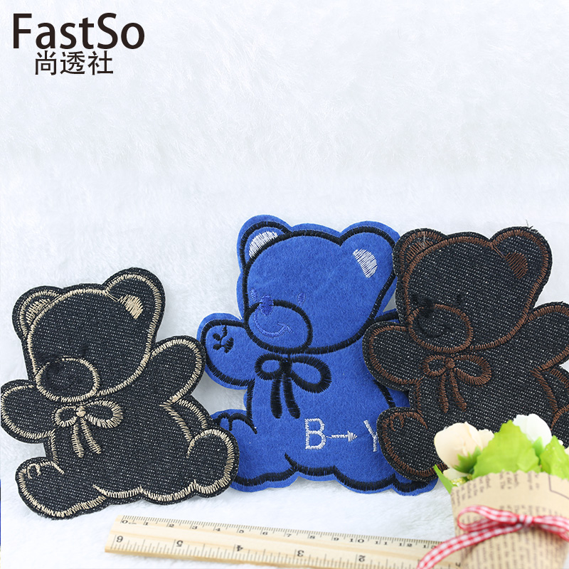 FastSo 1 Pcs Cartoon Bear Clothes Patch Jeans Garment Knee Jacket Sew Patch Repair Hole Applique Embroidery Iron on Baby Sweater