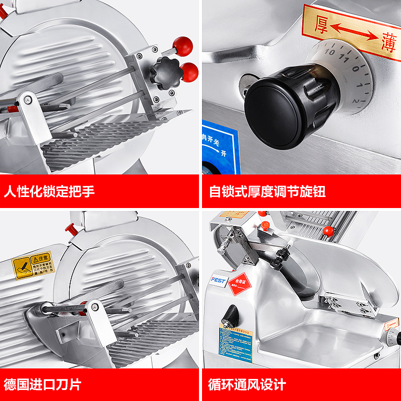 Meat Slicer Commercial Automatic Mutton Roll Slicer Frozen Meat Fat Cattle Electric Meat Slicer Planing Meat Machine 3